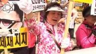 Südkoreaner fordern internationale Solidarität gegen Nordkorea