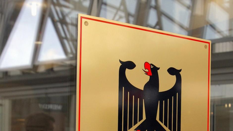 Der Eingang zur Dienststelle Jena des Deutschen Patent- und Markenamtes (Archivbild).