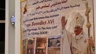 Benedikt XVI. für Ende der Blockade des Gazastreifens