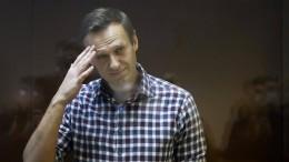 Nawalnyj bleibt bei seinem Hungerstreik