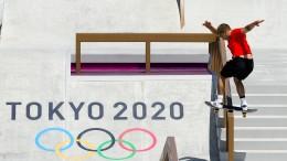 Das sind die fünf neuen Olympia-Sportarten