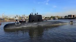 Suche nach vermisstem U-Boot erfolglos