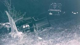 Vermeintlicher Autounfall sollte Mord verdecken