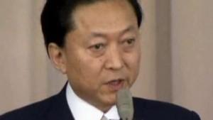Japans Ministerpräsident tritt zurück