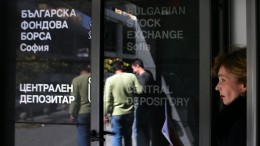 Wie Taiwan den Aktienhandel auf dem Balkan attraktiver machen will