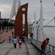 Schwellenländer liegen im Trend: Guayaquil in Ecuador