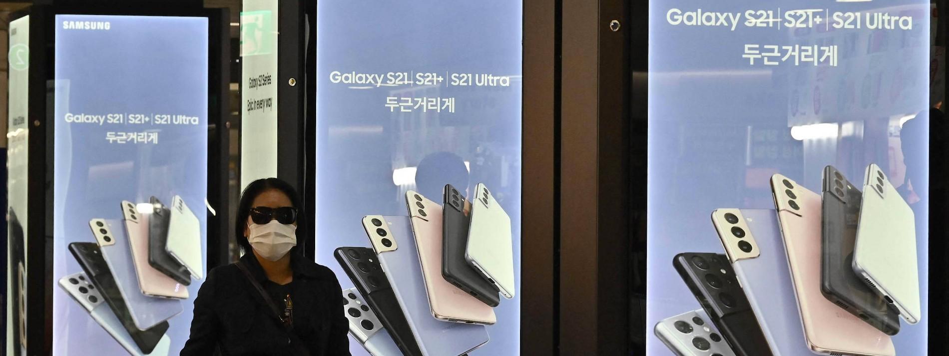 Samsung spürt die Folgen der Halbleiterknappheit