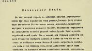 Mit Maschine geschrieben: Abdankungsurkunde von Nikolaus II. Sein Thronverzicht beendet die Zeit der Zarenherrschaft in Russland.