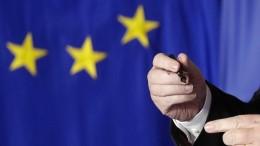 Ein Modell für die  Europäische Union?
