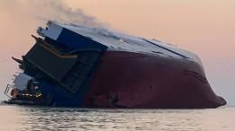 Frachtschiff im Atlantik gekentert