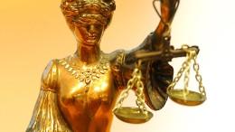 BGH bestätigt Urteil nach Mord an Reiterhof-Chefin