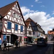 Vielleicht 2025: Der Hessentag in Bad Vilbel fällt dieses Jahr aus.