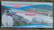 Blick in eine gemeinsame ZUkunft: Auch den Ausbau des Flughafens von Addis Abeba leiten Chinesen.