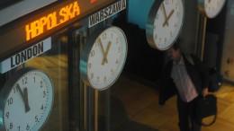 Nur Moskaus Marktplatz ist größer