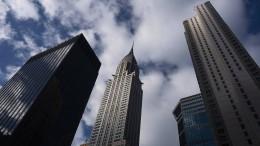 Karstadt-Eigner Benko kauft das Chrysler Building