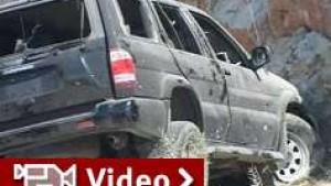 Attentat auf Hariri-Ermittler