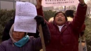 Botschafter, Bürgerrechtler und Blogger protestieren
