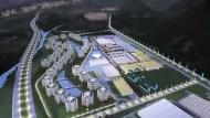 Rio will erste Olympia-Stadt in Lateinamerika werden