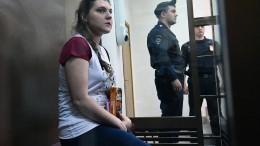 Wie der russische Geheimdienst einem 17 Jahre alten Mädchen eine Falle stellte