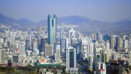 Die Skyline von Shenzhen, China (Archivbild)
