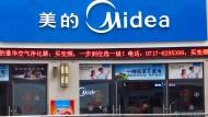 Kauflust chinesischer Unternehmen geht zurück