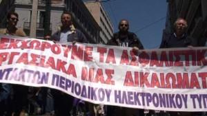 Streik lähmt öffentliches Leben in Griechenland