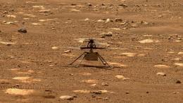 """Mars-Rover """"Perseverance"""" soll Gesteinsproben sammeln"""