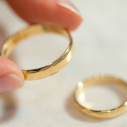 In Japan sollen Eheschließungen bald auch online möglich sein.