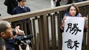 Journalistin gewinnt Schadensersatzklage