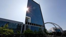 Frankfurt will Gründerhauptstadt werden