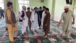 Mehr als 30 Tote nach Anschlag in afghanischer Moschee
