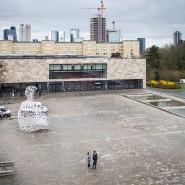 Große Leere: Wegen der Corona-Krise ist die Uni Frankfurt derzeit im Notbetrieb.