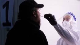 Zahl der Corona-Infektionen auf neuem Rekordwert