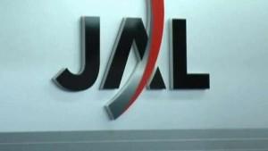 Japan Airlines meldet Insolvenz an