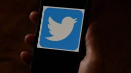 Twitter blockiert Konten für Umgehung von Trump-Sperre