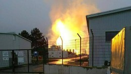 Ein Toter bei Explosion in Österreich