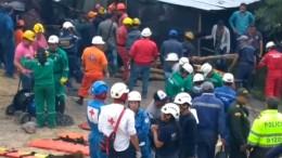 Tödliche Explosion in kolumbianischer Kohlemine