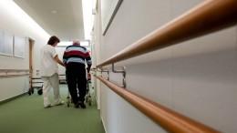 Steigen die Beiträge für die Pflegeversicherung?