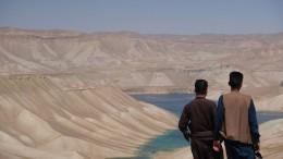 Bamiyan will wieder mehr Touristen anlocken