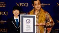 Japanischer Nonsens-Song schafft Guinness-Rekord
