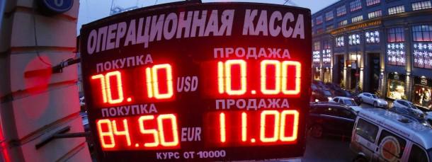 Währungsabsturz in Zahlen: Schild an einer Moskauer Wechselstube
