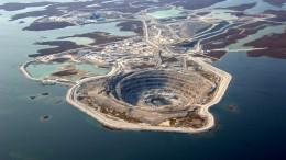 Größter Diamant Nordamerikas in Kanada entdeckt