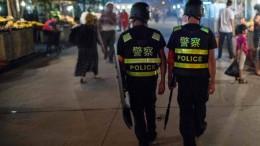 Umerziehungslager in Chinas Unruheprovinz?