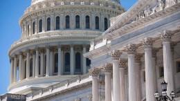 Kongress blockiert Waffengeschäft mit Saudi-Arabien
