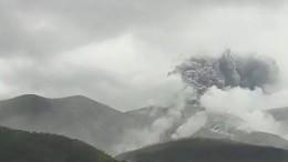 Vulkan im Süden Japans ausgebrochen