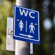 Toiletten für Frauen und Männer: Für die einen gibt es genügend, für die anderen wahrscheinlich nicht.