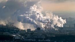 Moral in Zeiten der Klimakrise