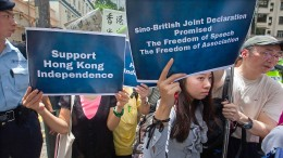 Chinas Regierung verbietet Unabhängigkeitspartei
