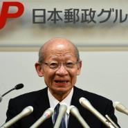 Der Chef der japanischen Post, Taizo Nishimuro, bei der Pressekonferenz zum Börsengang.