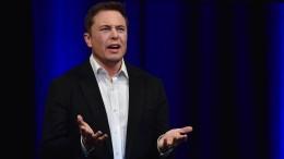 """Empörung über Musks """"Teslaquila"""""""